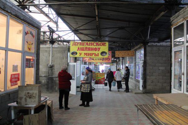 Kyrgyzstan Winter Trips in krakol