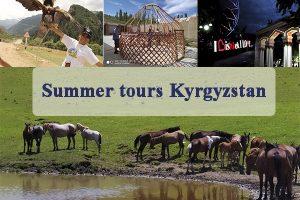 Summer tours Kyrgyzstan
