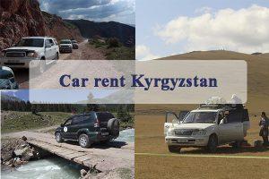 Rent a car Kyrgyzstan