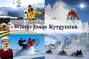 Winter tours Kyrgyzstan